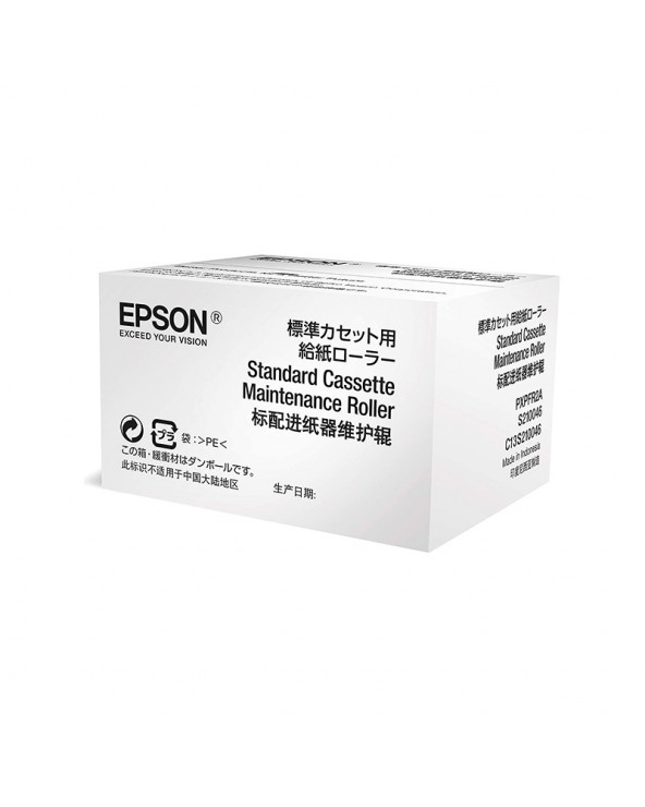 Standard Cassette Maintenance Roller Epson C13S210048 by DoctorPrint