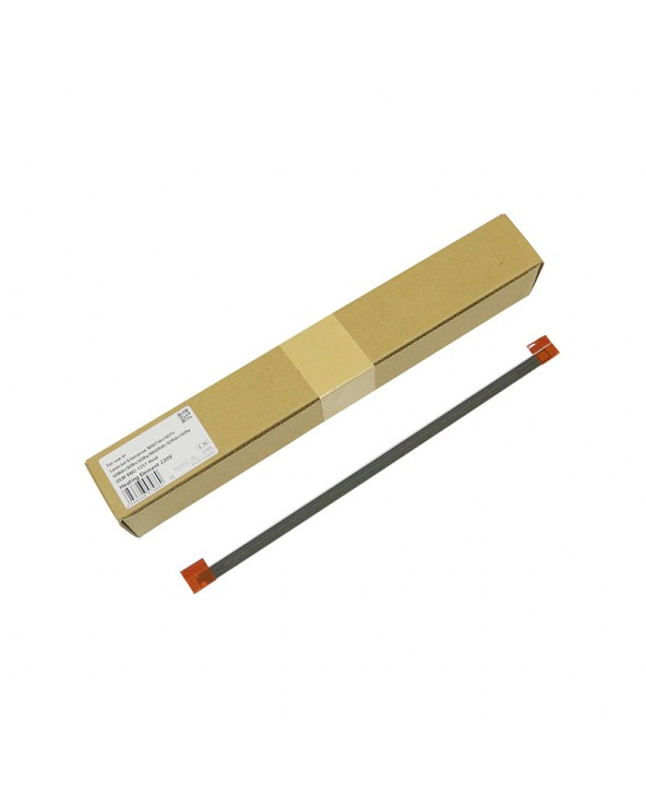HP Heating Element 220V MSP7486  by DoctorPrint