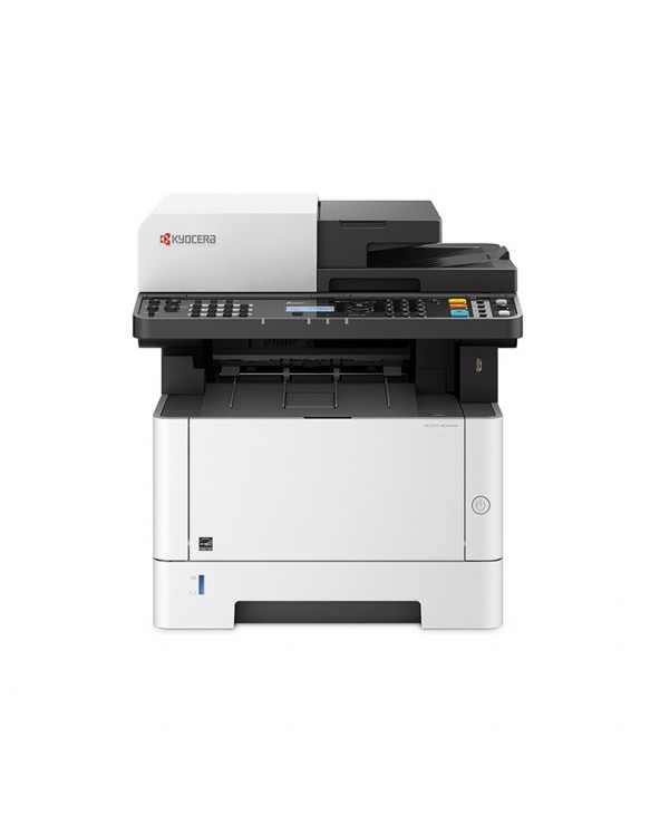 Kyocera Ecosys M2040dn by DoctorPrint.