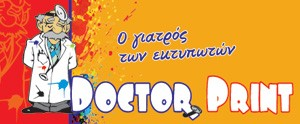 Doctor Print